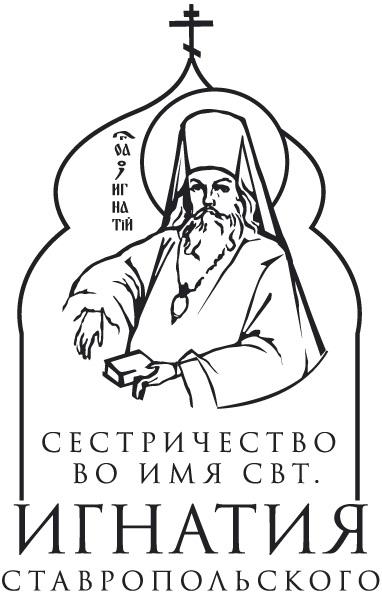 Православный интернет-магазин  Lazarevkniga