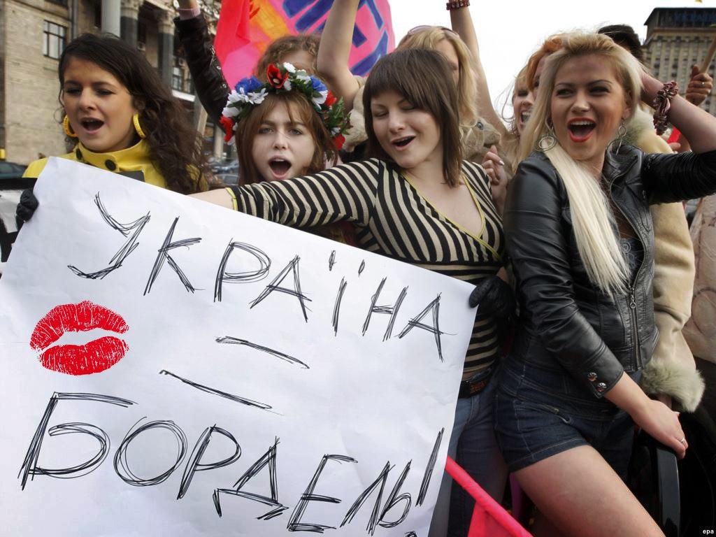 Украина проститутки сайты курганские проститутки