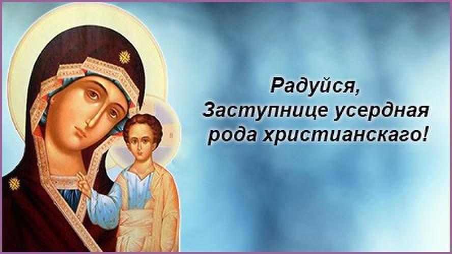 Праздники 21 июля православный праздник