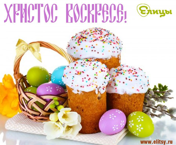 static.elitsy.ru/media/src/18/88/1888cd55fd5644f8b2956467f8249dd4.jpg