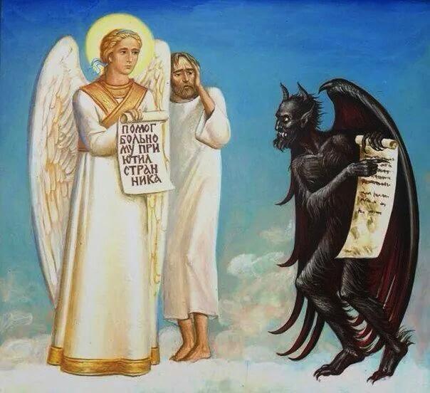 стихи Боге, путь души после смерти в православии также: Великий