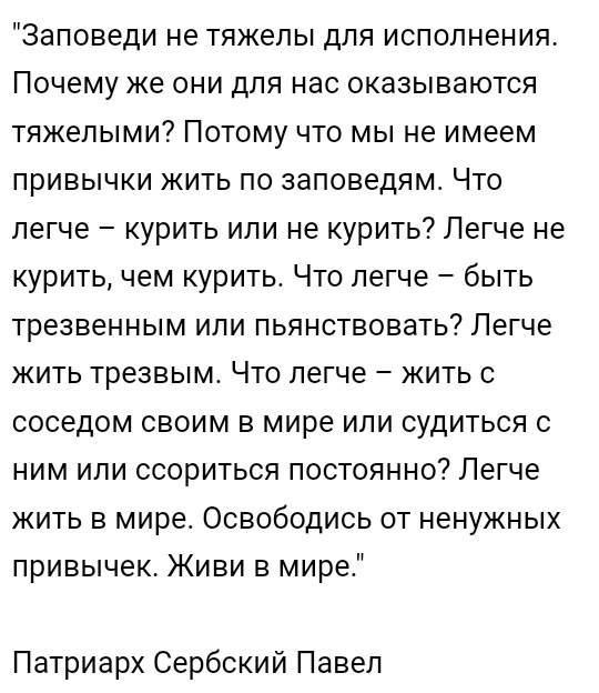 https://static.elitsy.ru/media/src/20/fb/20fb624e261f4c33af5b39759e8034c9.jpg