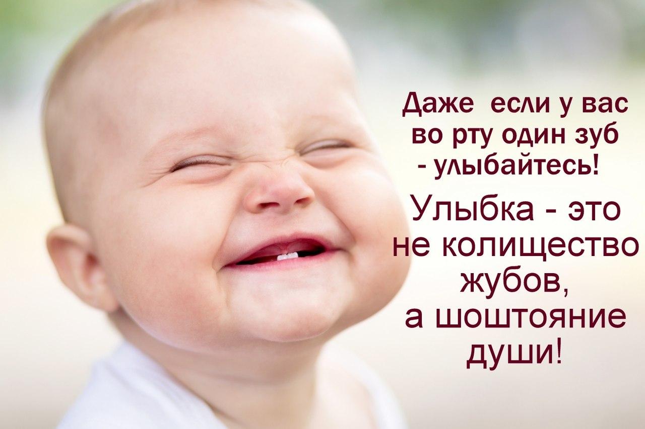 Статус о улыбке девушки