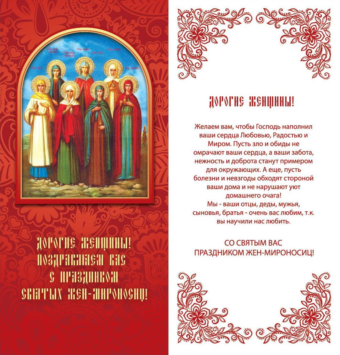 Поздравления татьяне - Петербург) 4