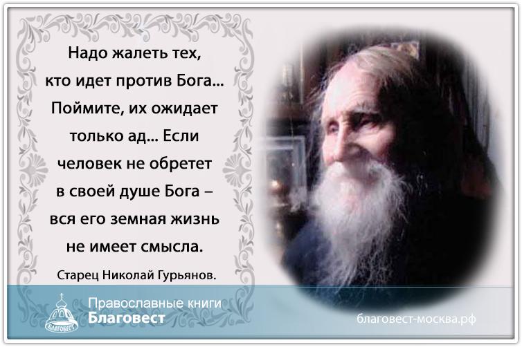 женщин сомнения православные статьи о смысле жизни принципом рыночной