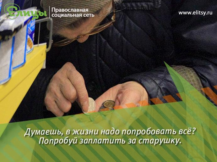 static.elitsy.ru/media/src/42/c3/42c34755269349ebb7d3eaa5b8d6c986.jpg