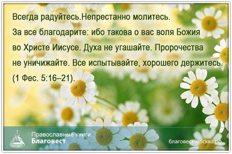 Христианские открытки про радость