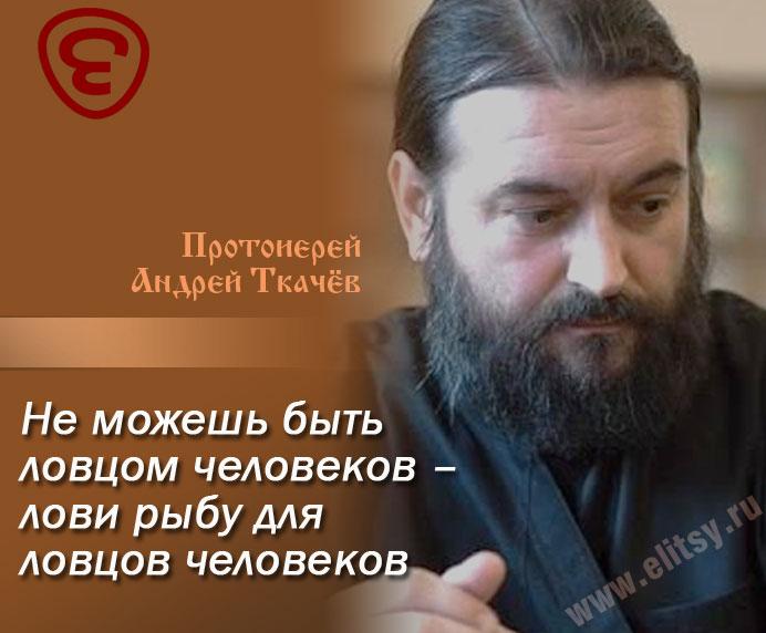static.elitsy.ru/media/src/56/00/5600d70040554464a1148683142c8b11.jpg