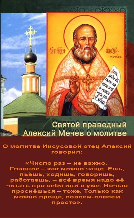 Сфера раб божий георгий покровитель молитва Белгороде