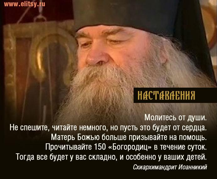 static.elitsy.ru/media/src/5b/ea/5bea09f5be344ef1b26e70440f68c6db.jpg