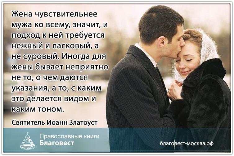 знакомства жены в стихах и история мужа