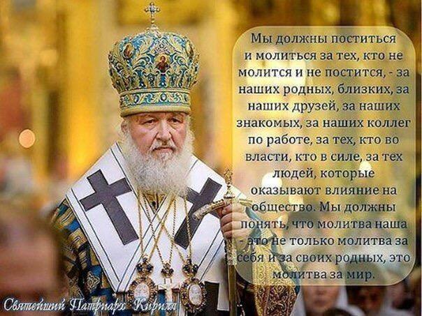 Кому мы молимся в православной