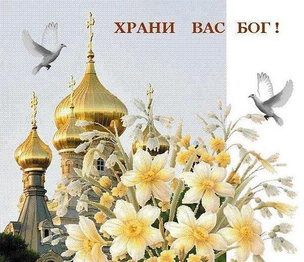 Православные открытки друзьям, юбилеем