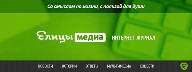 static.elitsy.ru/media/src/88/b8/88b8edccdbe84290a65d3a1cfd75ec41.jpg
