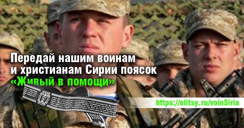 static.elitsy.ru/media/src/8d/df/8ddf87163621416986b33b2b9f6f5c46.jpg