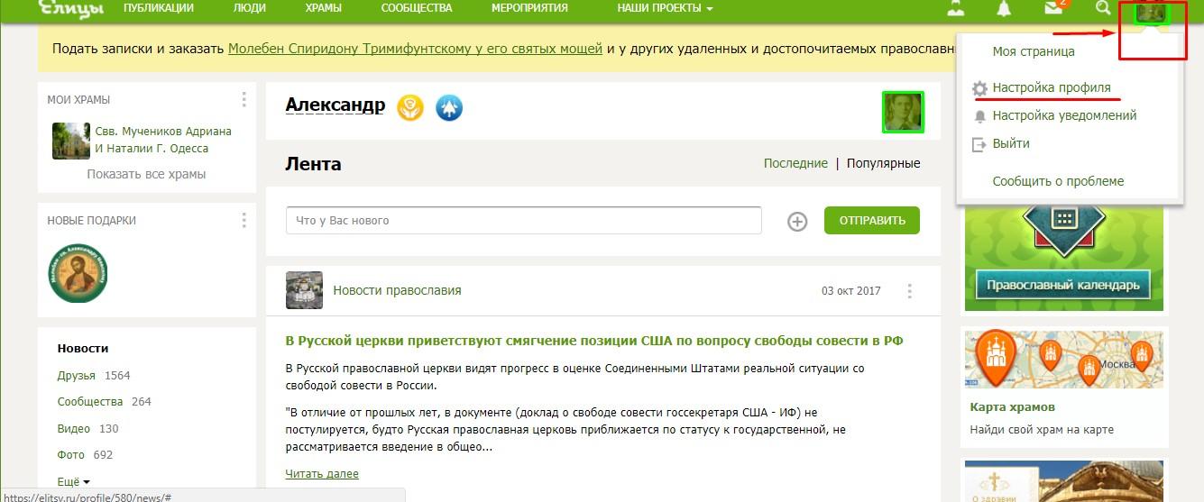 static.elitsy.ru/media/src/9d/82/9d823510a5334a44bd537e9617163c77.jpg