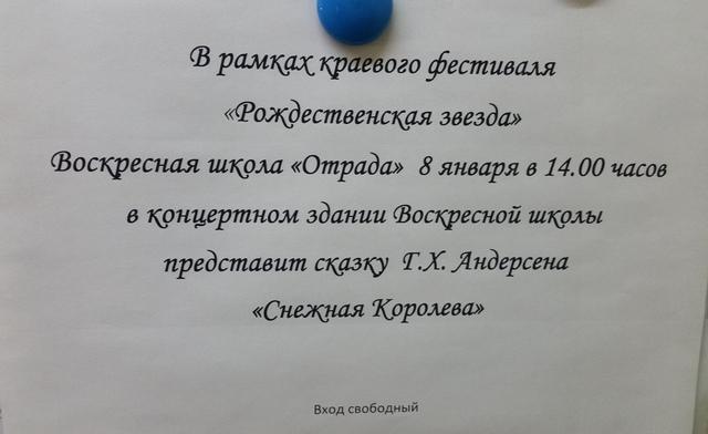 static.elitsy.ru/media/src/b7/4d/b74d4f02eef44229baa26a6009076d58.jpg