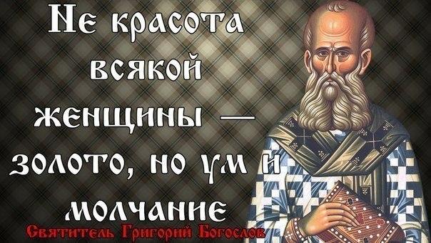 как как научиться молчать православие нового владельца когда