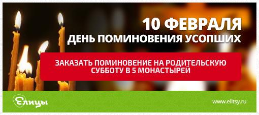 static.elitsy.ru/media/src/da/a9/daa93190c9854fdaa482720bc4bde1ef.jpg
