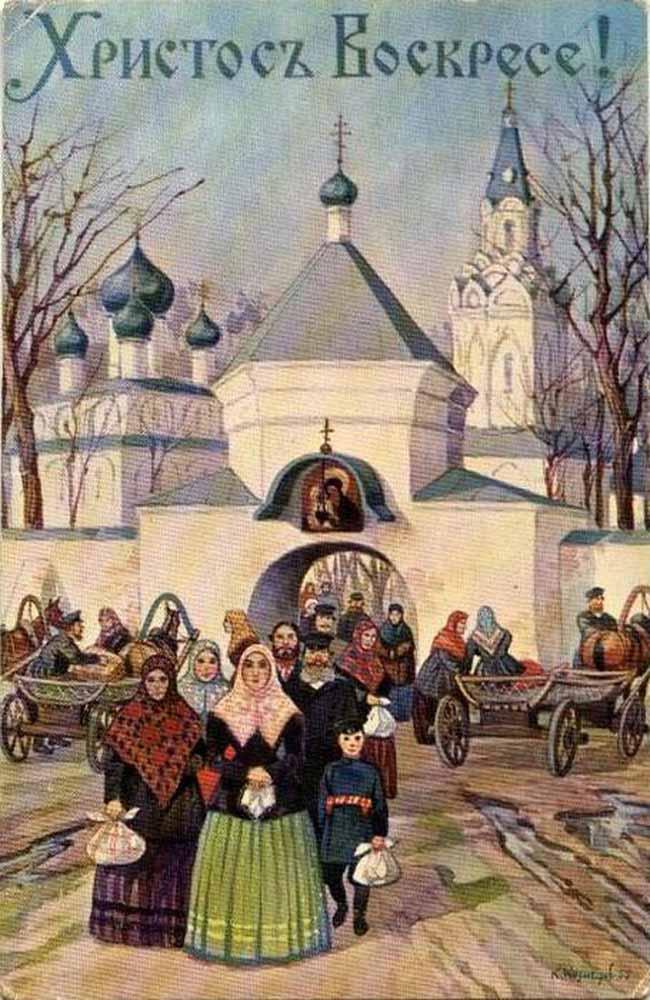России открытки, православная русская открытка
