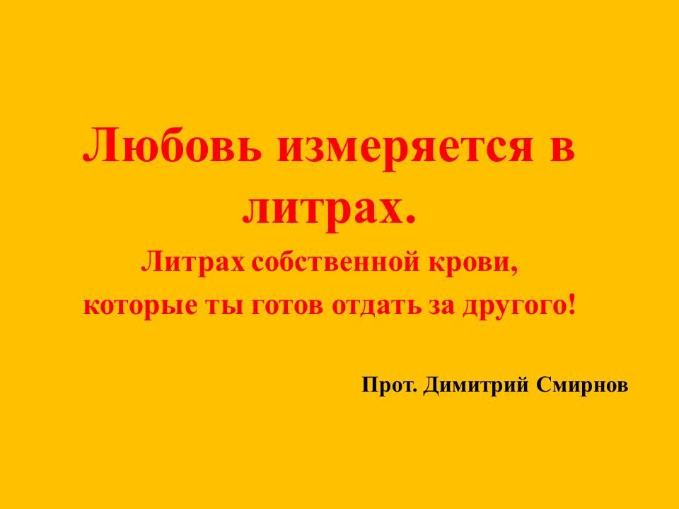 static.elitsy.ru/media/src/ea/c0/eac04529d765431fb05377a9a5ad4cda.jpg