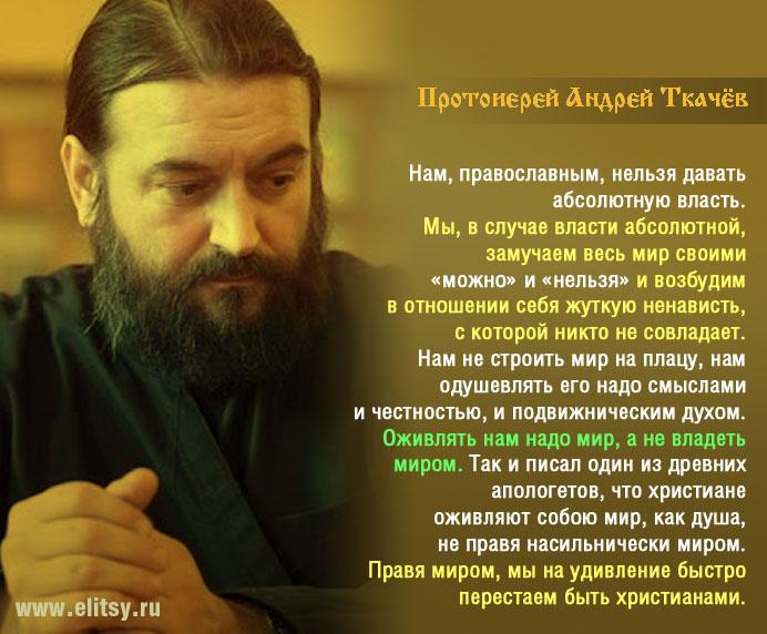 static.elitsy.ru/media/src/f0/27/f027f8e7c9854815867b809b5788cdc0.jpg