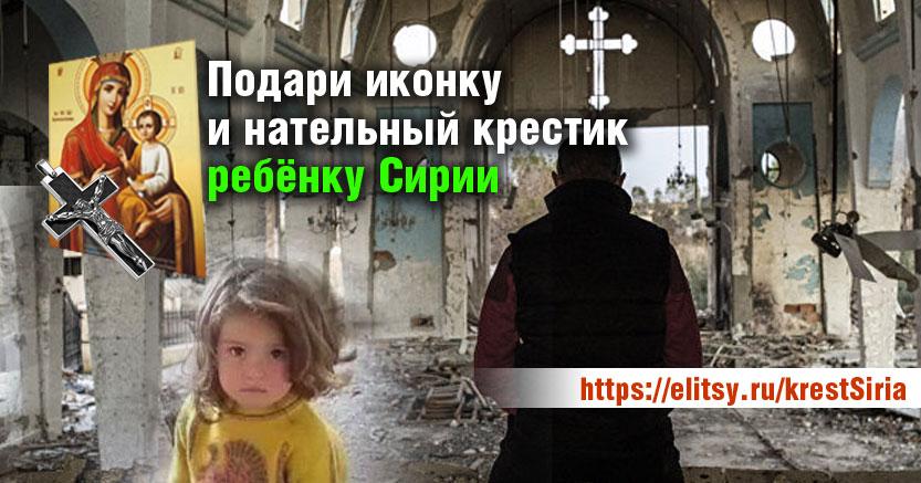 static.elitsy.ru/media/src/f1/84/f184a9acb1304547a3216a28f7bcf6c9.jpg