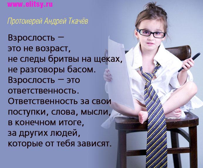 static.elitsy.ru/media/src/f5/07/f507b79b29ba40ef9f11b6add680ee76.jpg