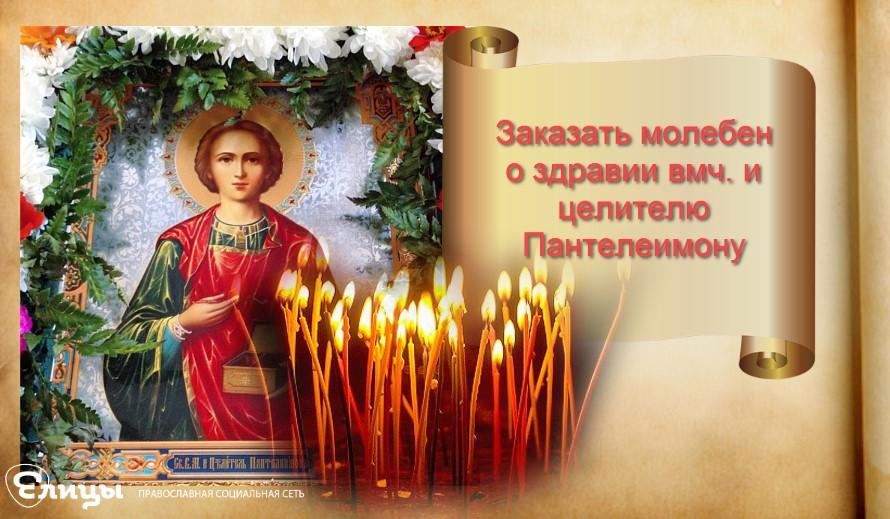 https://static.elitsy.ru/media/src/f6/6d/f66d0b66d4b649f1b58977f087d145e8.jpg
