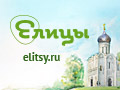 Православная социальная сеть