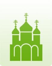 Наро-Фоминский округ благочиния